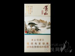 Huang Shan (Chinese picture is detailed raise) new edition